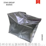 LG液晶显示器   6.5丝三层防静电铝箔袋