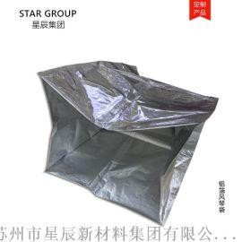 LG液晶显示器专用 6.5丝三层防静电铝箔袋