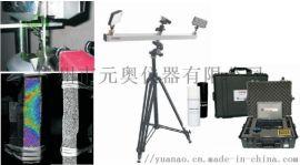 TEMA 2D DIC 数字图像相关系统  ( DIC )
