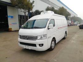 國六福田G9面包冷藏運輸車