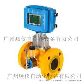 四川智能气体涡轮流量计供应商 广州顺仪
