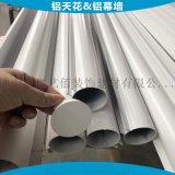铝圆管格栅天花 O型圆管铝天花 50圆管吊顶格栅
