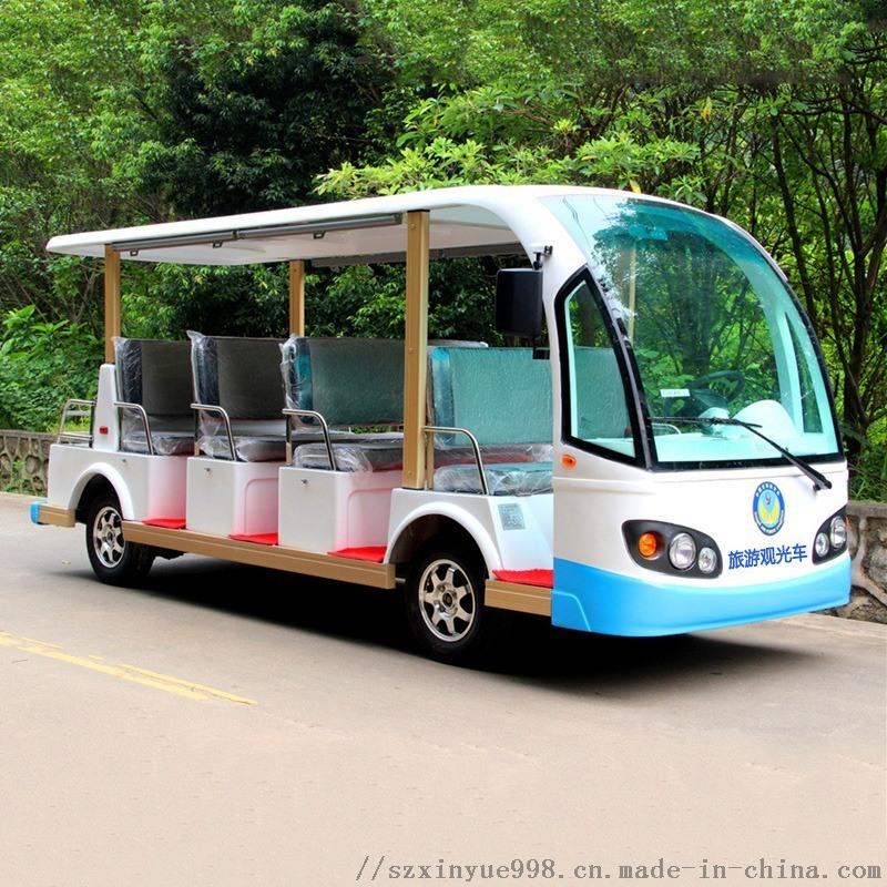 鑫跃 2座-23座电动观光车 旅游景区观光电瓶车 四轮电瓶车厂家