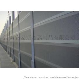 安麦斯 声屏障 高速公路声屏障隔音板 厂家批发小区声屏障隔音板