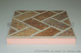 屋頂酚醛隔熱磚 、高效隔熱新方法  成本低
