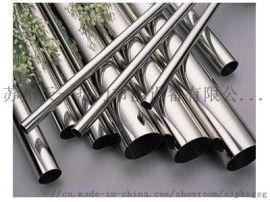 西宁薄壁不锈钢管、西宁304不锈钢水管、卡压式管件