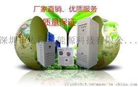 三相后备电源DC192V/AC380V应急后备电源