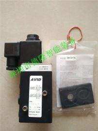 AVID電磁閥791N024DND1NNN0