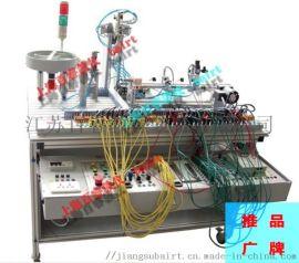 6.光机电一体化实训考核系统