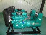 潍坊30kw柴油发电机组