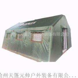 卫生监督疾控中心医疗帐篷,医疗应急帐篷,应急物资