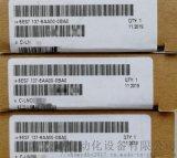 6ES7331-1KF02-4AB1 模組PLC