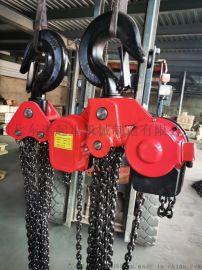 20吨群吊电动葫芦批发价