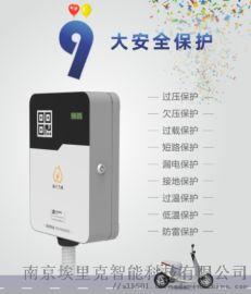 南京小区电瓶车充电站