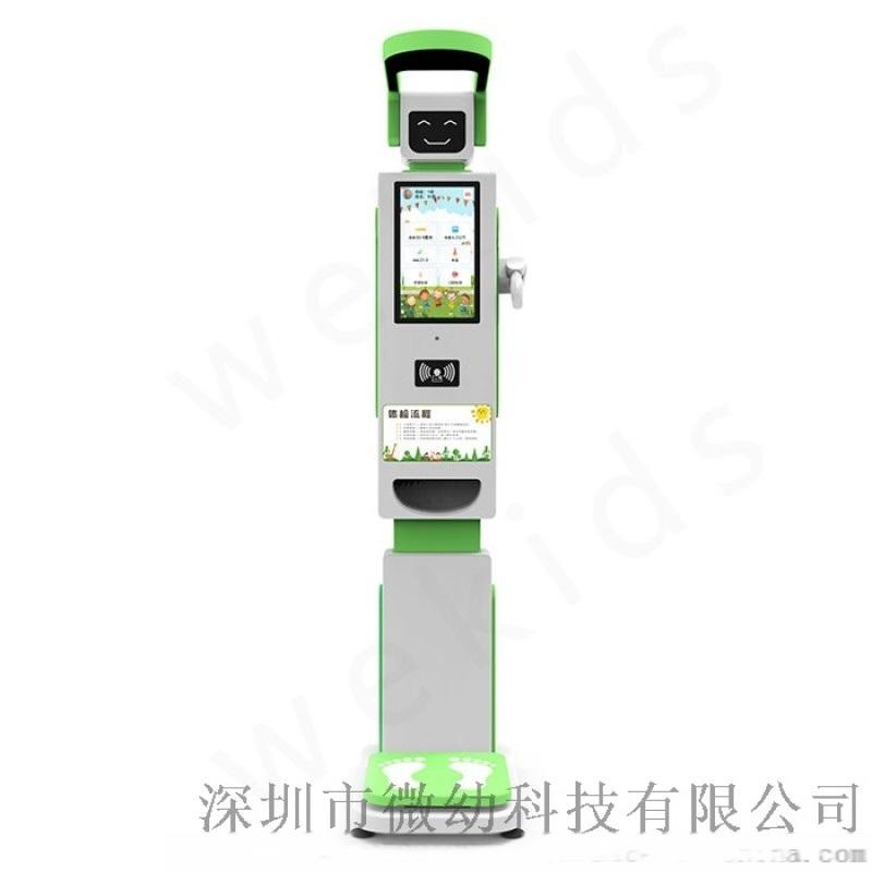 非接觸晨檢機器人, 人臉識別晨檢機, **體溫檢測