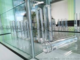 PET塑料瓶胚