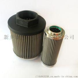 天空供应油泵过滤器回油滤芯 HQ25.10Z