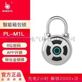 BOZZYS智能挂锁小型电池锁密码锁