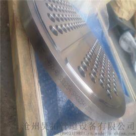 耐腐蚀高温合金254SMO法兰管板厂家沧州昊拓管道