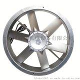 SFWF系列混凝土养护窑风机, 养护窑高温风机