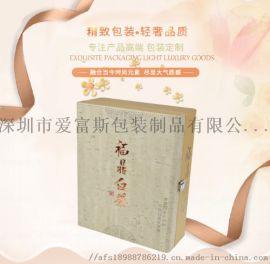 扣锁茶叶礼品盒 PU绒布长方形礼品盒 灰色翻盖礼品盒定制批发