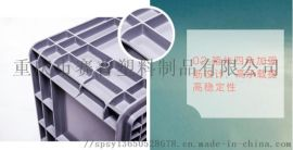 620-150铁柄箱,塑料物流周转箱生产厂家