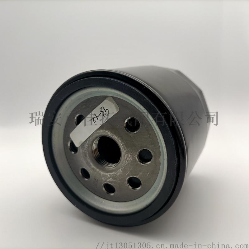 高品質汽車配件機油濾清器481H-1012010
