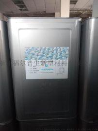 防水防油交联剂 原装进口