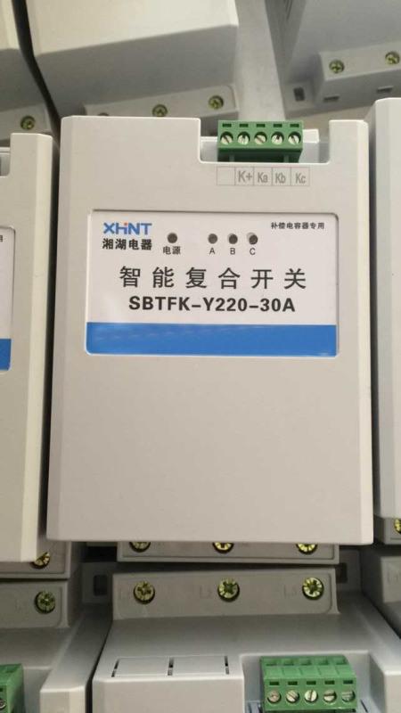 湘湖牌YHC-800智能除湿装置接线图