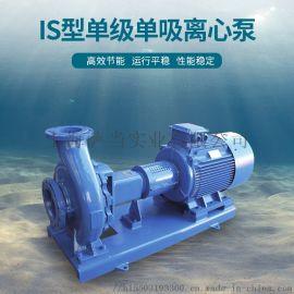 上海连成IS型系列单级单吸离心泵 清水泵