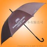 鶴山雨傘廠帳篷加工廠太陽傘廠家雨傘工廠
