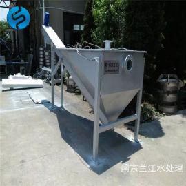 不锈钢砂水分离器 螺旋砂水分离器