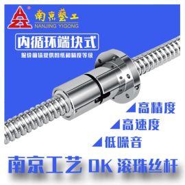 南京工艺DKFZ3210TR-5-P2紧凑型高速精密滚珠丝杠