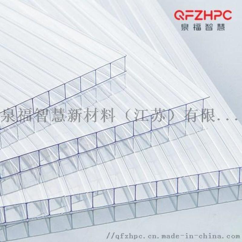 泉福大棚阳光板 8mm透明阳光板防雾滴抗紫外线