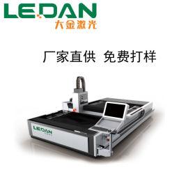 大金激光智能型DFCS1500W钣金激光切割机