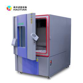 工业通用高低温恒温箱,湿热循环老化试验箱