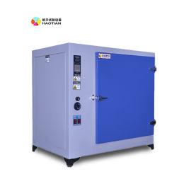 郑州正规数显电热鼓风干燥箱,电热鼓风干燥箱