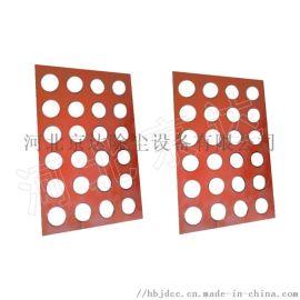 除尘配件花板 袋式除尘器工业布袋除尘器用多孔板厂家
