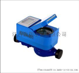 射频卡智能水表 DN15