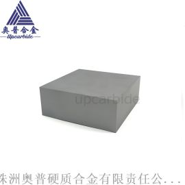 钨 粉末冶金成型烧结硬质合金板材