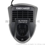 AL1115CV適用博世鋰電池電動工具充電器