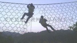 台州被动边坡防护网厂家 被动防护网厂家