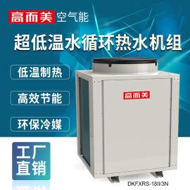 6P空气源热水机泳池设备 桑拿热泵热水工程设备