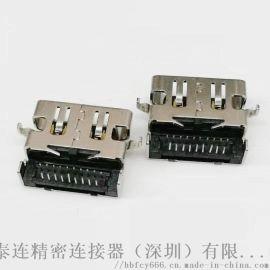 HDMI 反向沉板母座 19P-A型 沉板3.75mm 四脚沉板 反向型 90度插板DIP HDMI高清接口