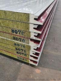 福建保温聚氨酯夹芯板包装保温效果