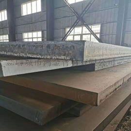 衢州12Cr1MoV合金钢板