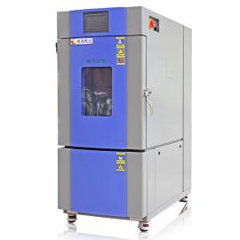 北京可程式恒温恒湿试验箱 225PF恒温干燥箱