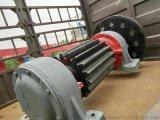 徐州2.4米球磨机小齿  K锻打磨机小齿轮厂家