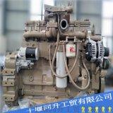 旋挖钻用柴油发动机 康明斯原装进口QSL9