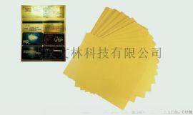 金色喷墨打印料 VIP卡金卡材料